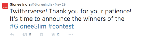 screenshot of contest announcement