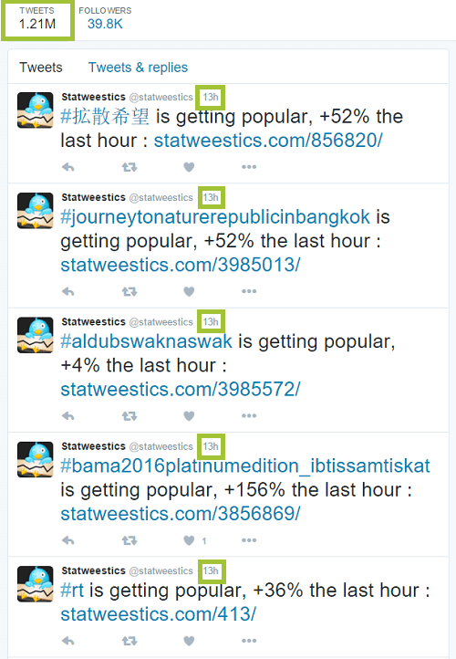 screenshot of twitter spam